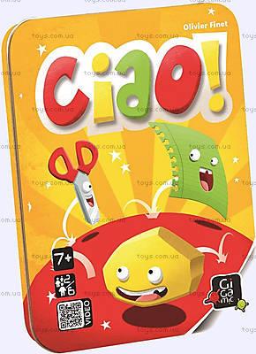 Настольная игра CIAO!, 40191, купить