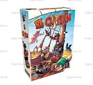 Настольная игра El Capitan, 40181