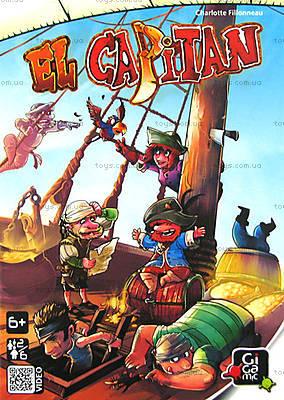 Настольная игра El Capitan, 40181, отзывы
