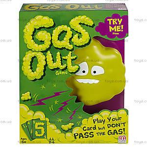 Настольная игра Gas Out, DHW40