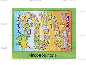 Настольная игра «Корова» для веселой компании, 5827, купить