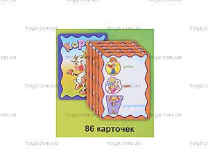 Настольная игра «Корова» для веселой компании, 5827, игрушки