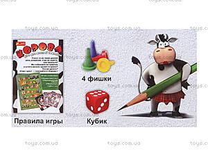 Дидактическая игра «Корова для взрослых», 5827-1, фото
