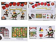 Дидактическая игра «Корова для взрослых», 5827-1, купить
