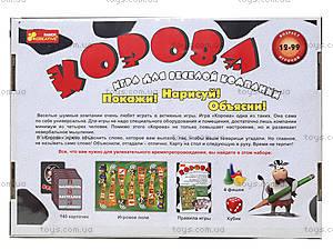Дидактическая игра «Корова для взрослых», 5827-1, отзывы