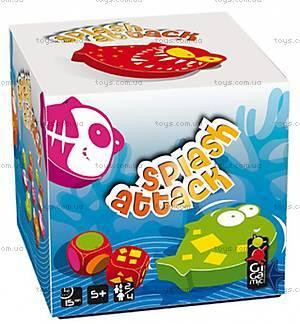 Детская настольна игра Splash Attack, 20134, фото