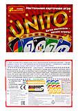 Настольная азартная игра «Унито», 12170007Р, фото