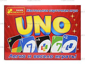 Настольная игра для мальчиков и девочек «УНО», 5820, купить