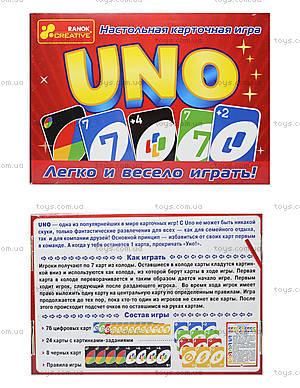 Настольная игра для мальчиков и девочек «УНО», 5820