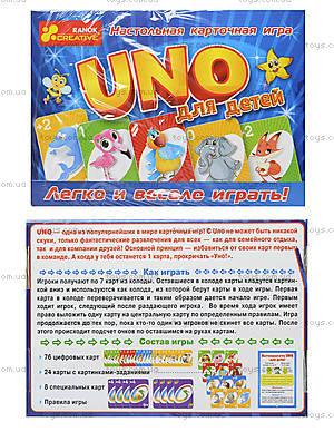 Детская настольная игра «УНО», 5830