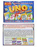 Детская настольная игра «УНО», 5830, отзывы
