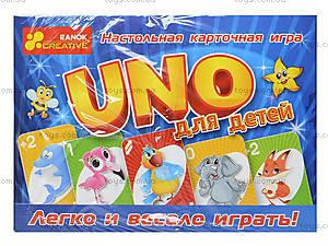 Детская настольная игра «УНО», 5830, фото