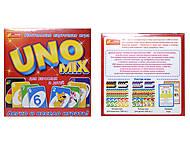 Интересная настольная игра «УНО», 5825, фото