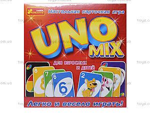 Интересная настольная игра «УНО», 5825, игрушки