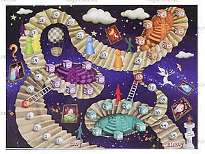 Детская настольная игра «В ассоциации», 5890, игрушки