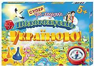 Настолдьная игра «Путешествуем по Украине», 76639, отзывы