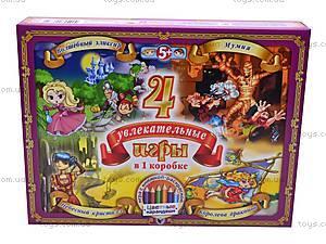 Настольная детская игра 4в1, 635, магазин игрушек