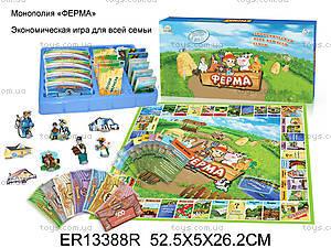 Настольная детская игра «Ферма», ER13388R