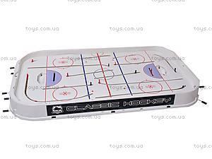 Настольная детская игра «Хоккей», 2118, купить