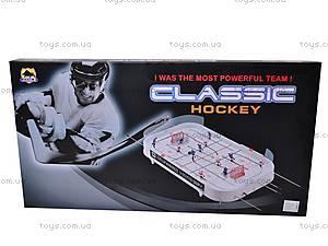 Настольная детская игра «Хоккей», 2118, отзывы