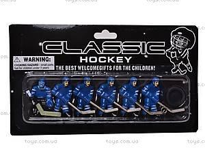 Настольная детская игра «Хоккей», 2118, игрушки
