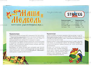 Настольная детская игра «Маша и Медведь», 183, цена