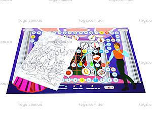 Настольная детская игра «Принцесса на балу», 185, отзывы