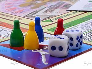 Настольная экономическая игра «Менеджер», , цена