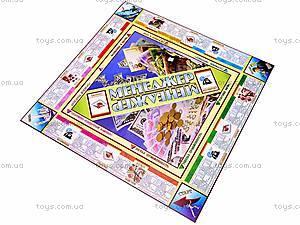 Настольная экономическая игра «Менеджер», , магазин игрушек