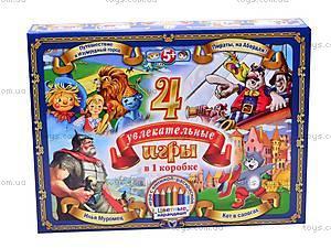 Настольная игра 4в1, 458, магазин игрушек