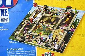 Настольная игра 5в1 «Приключения Маши», , фото