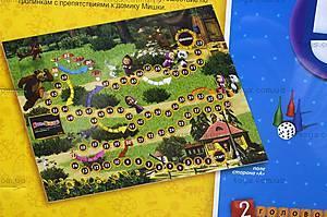 Настольная игра 5в1 «Приключения Маши», , отзывы