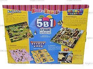 Настольная игра 5в1 «Приключения Маши», , игрушки