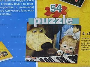Настольная игра 5в1 «Приключения Маши», , детские игрушки