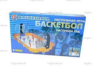 Настольная игра «Баскетбол», 0342, фото