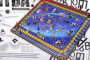 Настольная игра «Битва интеллектов», , фото