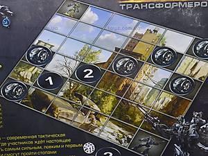 Настольная игра «Битва трансформеров», , цена