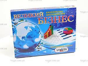 Настольная игра «Бизнес», 492