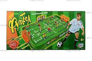 Настольная игра «Большой футбол», 0705, купить