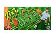 Настольная игра «Большой футбол», 0705, фото