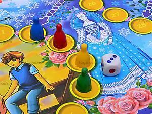 Настольная игра-бродилка «Снежная королева», , цена