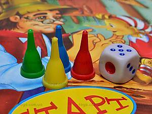 Настольная игра «Буратино», маленькая, , купить