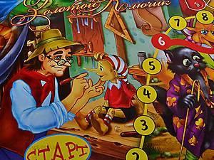 Настольная игра «Буратино», маленькая, , цена