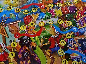 Настольная игра «Буратино», маленькая, , игрушки