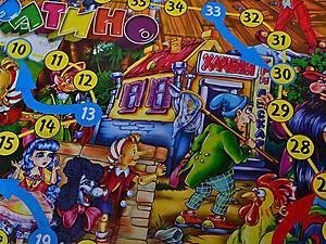 Настольная игра «Буратино», маленькая, , детские игрушки