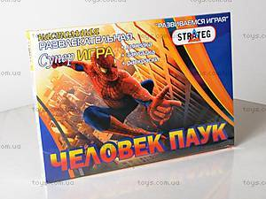 Настольная игра «Человек-паук», 218, купить