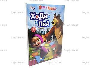 Настольная игра для детей «Маша и Медведь»,