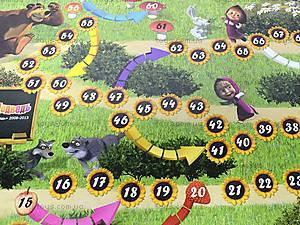 Настольная игра для детей «Маша и Медведь», , отзывы