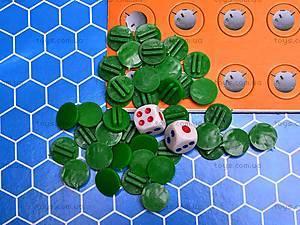Настольная игра для детей «Морской бой», , отзывы