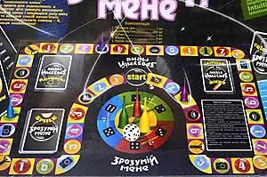 Настольная игра для всей семьи «Пойми меня», , цена